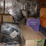 пакувальні матеріали