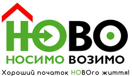 НОВО-мувінг